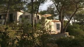Very charming house near EsCavallet and Salinas